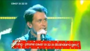 Take That au Children in Need 19/11/2010 A45f5b110864007