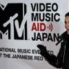 Tokio Hotel en los Premios MTV VMA Japón - 25.06.11 - Página 5 52bbbe137975938